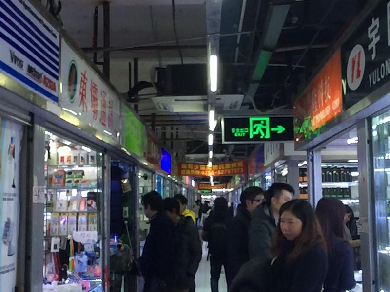 Shenzhen SEG Plaza Communications Market - FunkyKit