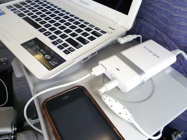 innergie laptop charger