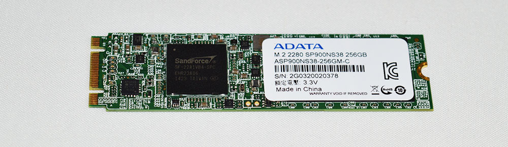 ADATA_SP900_pht6