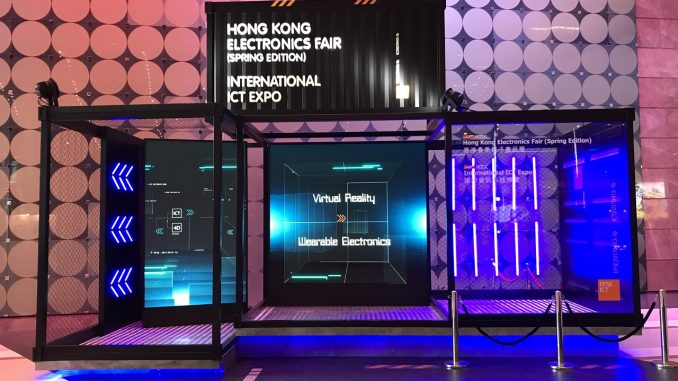 Electronics Fair 2017